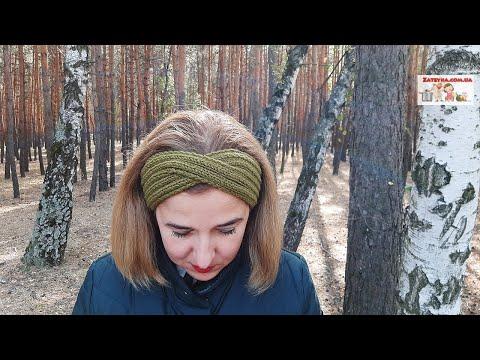 Связать теплую повязку на голову спицами для женщин