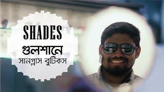 Checkout counter | Shades | Fashion Optics Ltd | Branded Sunglasses
