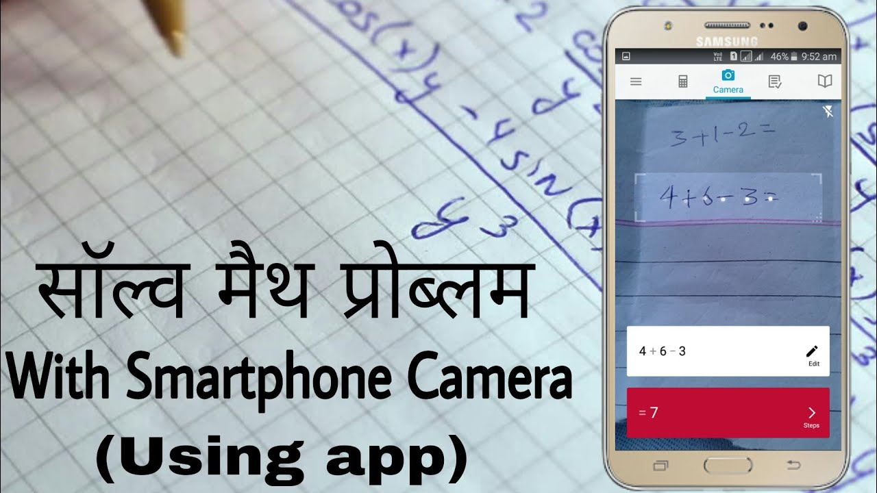 Solve Any Math problem with camera ( Using app ) - YouTube