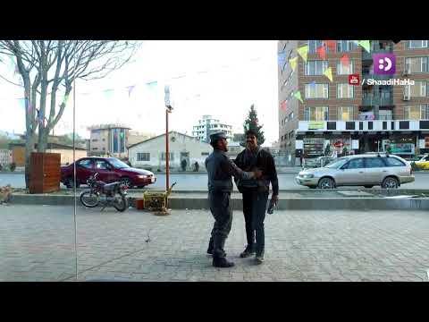 کمره مخفی - رویه مردم با پولیس ملی