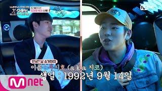 [ENG sub] Wanna One Go [3화] 영고짼=영원히 고통받는 재환이 180515 EP.19