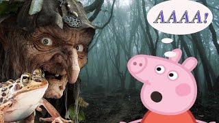 Свинка Пеппа и заколдованный Джордж. ЧАСТЬ 1 Мультфильм про свинку Пеппу