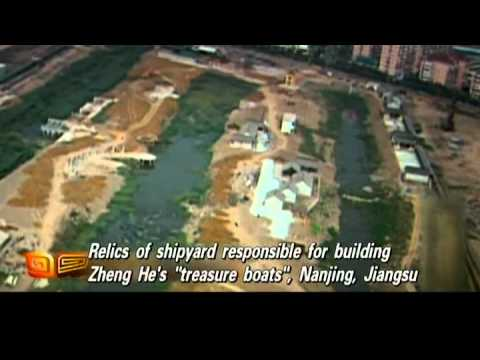 【New Frontier HQ】 Chinese Civilization (17) The Ming Dynasty / Part 01