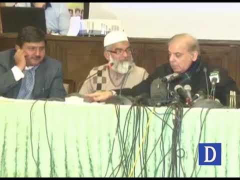 Shahbaz Sharif turning off Zainab's Father Mic