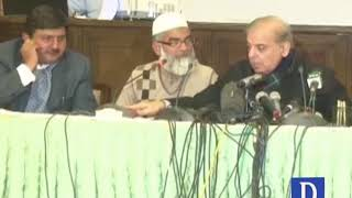Shahbaz Sharif turning off Zainab's Father Mic