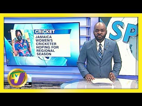 Jamaican Cricketer Rashida Williams Hoping For Regional Season this Year | TVJ Sports