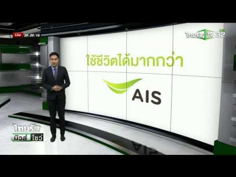 เครื่องการบินไทยมีปัญหาที่ญี่ปุ่น | 12-01-59 | ไทยรัฐนิวส์โชว์ | ThairathTV