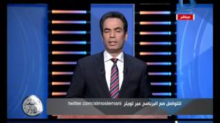 الطبعة الأولى| المسلماني:عيد الشرطة الرئيس السيسي يتحدث عن حرب الاربعين شهراً