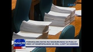 Saksi: Panukalang batas na nagbubuwag sa PCGG, lusot na sa Kamara