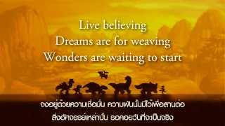 If We Hold On Together - Diana Ross (Lyrics) แปลไทย