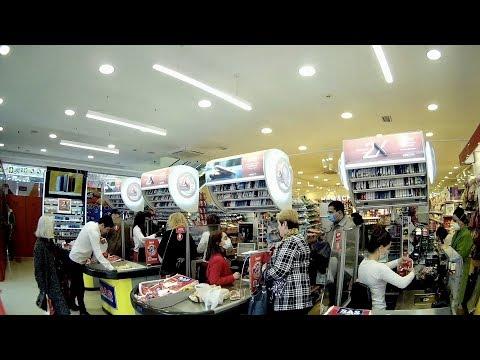 Yerevan, 18.03.20, We, Artakarg Drutyun, 2-rd Or, Andzrev, Arevtri Kentron, Supermarket.