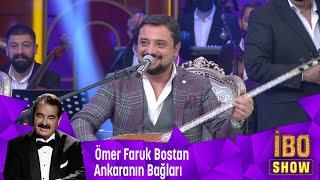 Ömer Faruk Bostan - Erik Dalı & Şamama Resimi