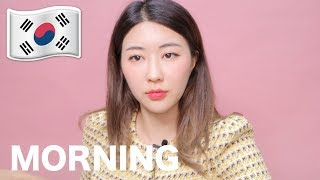 Must-Know Korean Words Related to 'Morning'