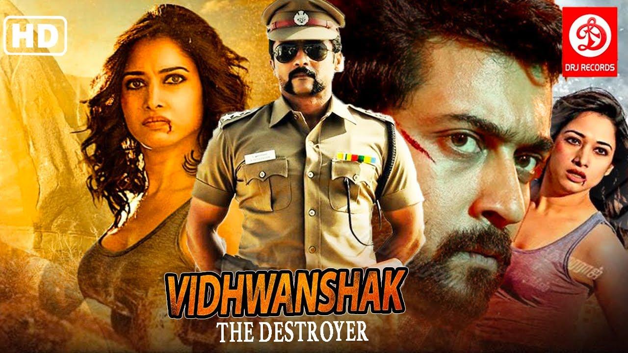 Download Vidhwanshak Full Movie | Hindi Dubbed Movies 2020 Full Movie | Surya Movies | Action Movies