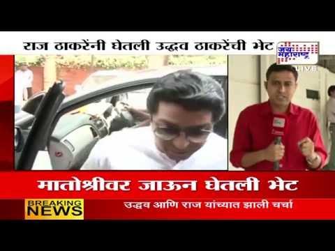 MNS chief Raj Thackeray meets Shiv Sena's Uddhav at Matoshree