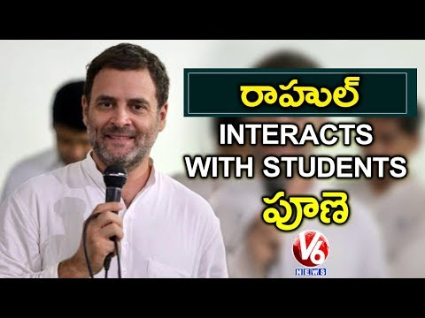 Rahul Gandhi Interaction With Students In Pune | V6 News