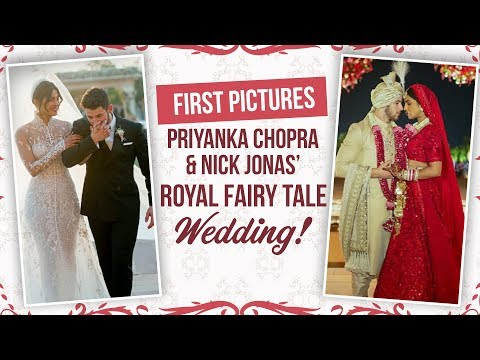 Priyanka Chopra and Nick Jonas wedding: First wedding official photos out | NickYanka | Pinkvilla