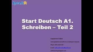 Start Deutsch A1 Schreiben Teil 2 Briefe (письма) RUS
