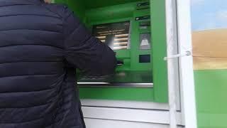 Как снять деньги из банкомата!