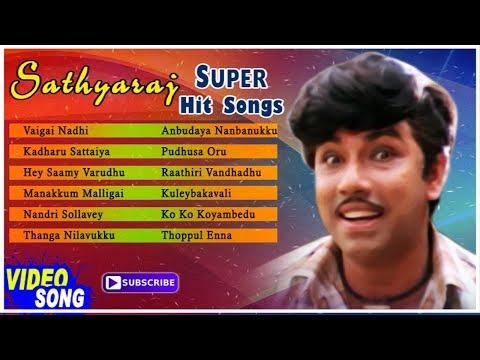 Sathyaraj Superhit Songs | Video Jukebox | Evergreen Songs of Sathyaraj | SPB | Mano | Music Master