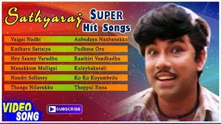 Sathyaraj Superhit Songs   Video Jukebox   Evergreen Songs of Sathyaraj   SPB   Mano   Music Master