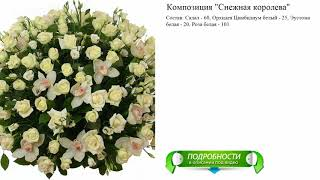 заказать цветы с доставкой в санкт петербурге недорого розы