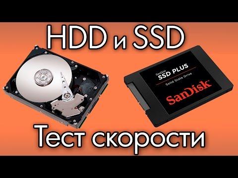 Время загрузки Windows с SSD и HDD