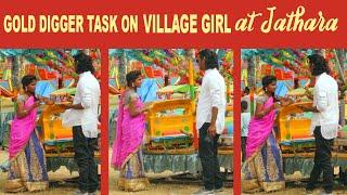 Gold Digger Task on Village Girl | Gold Digger Fail | #tag Entertainments