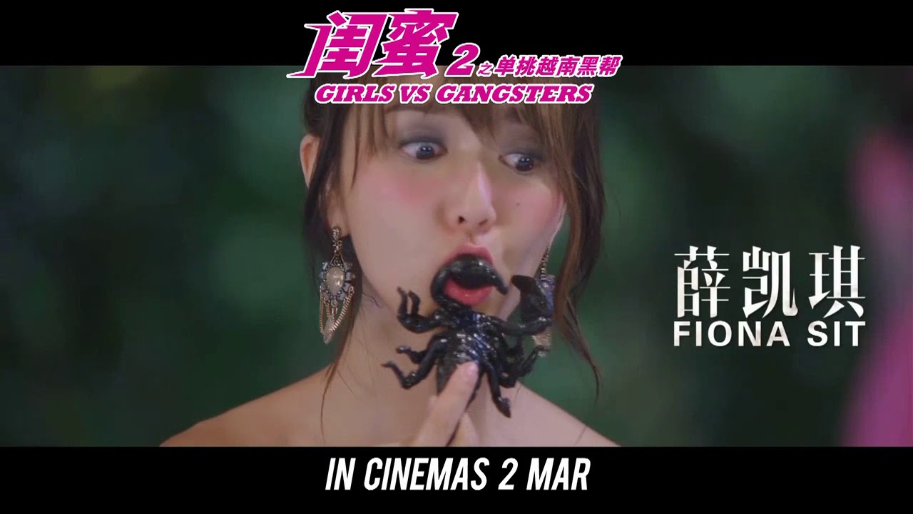 49 GIRLS VS GANGSTERS 2 Mar MEGA
