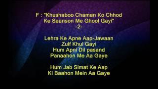 Hum Jab Simat Ke aap Ki Bahon Me Aa Gaye - Waqt - Full Karaoke