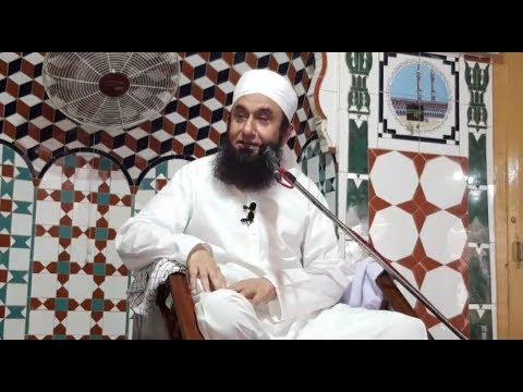 Live : Molana Tariq Jameel Latest Bayan 15 June 2018 | Jamia Masjid Usmania, Mian Channu