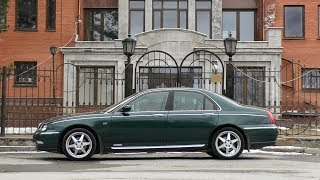 Rover 75 Отзыв владельца