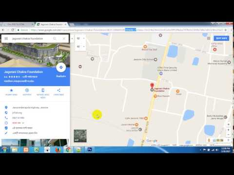 psd to html part 10 bangla  How to make a google map in your site.