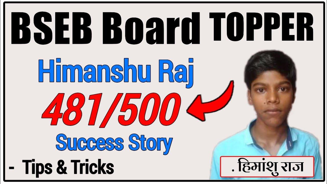 Download Topper Interview | Toppers' Tips & Tricks | Himanshu Raj | Topper student TimeTeble. Toppy kaise bne