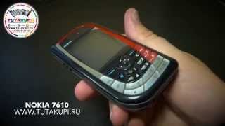 Видео Обзор на Мобильный Телефон Nokia 7610(Видео Обзор на Легендарный Мобильный Телефон Nokia 7610 Заказ на этот телефон можно оформить: - На сайте WWW.TUTAKUPI...., 2015-06-14T20:28:05.000Z)