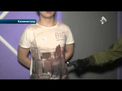 В Калининграде оперативники закрыли нелегальный ночной-клуб в заброшенном здании банка