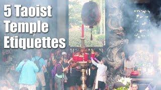 5 Taoist Temple Etiquettes | Taipei Longshan Temple 5個道教習俗|龍山寺