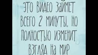 История до слез!😭