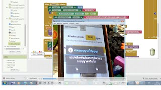 App Inventor 2 แนะนำ ActivityStarter ,ดักจับ Error ด้วย Screen.ErrorOccurred ,Camera TakePicture