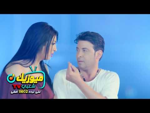 اغنية ' بتناديني تاني ليه ' غناء ' سعد الصغير ' حصريات ' قناة ميوزيك شعبي '