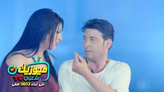 كليب سعد الصغير - بتناديني تاني ليه HD
