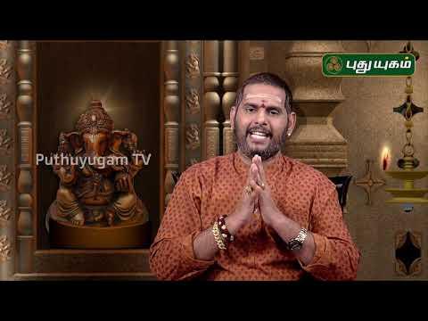 நினைத்ததை நிறைவேற்றும் அற்புத மந்திரம்! ஆன்மீக தகவல்கள்   Aanmeega Thagavalgal