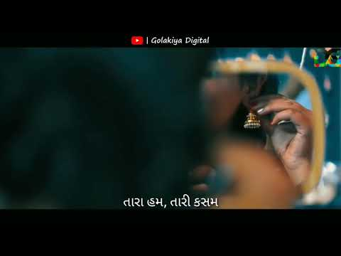 All India Ma Ek Tu Game || Jyoti Vanjara || Gujarati Love Song || #Mane All Re India Ma Ek Tu ...