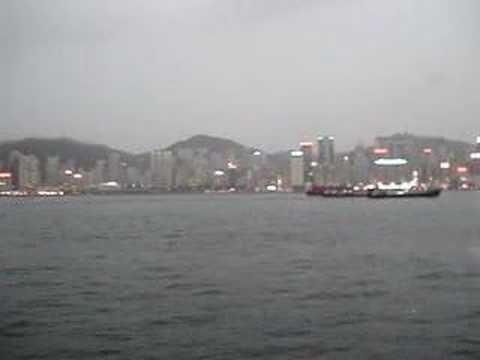 Hong Kong harbour (view from kowloon side)