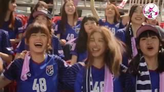 GSB Bangkok Cup 2018 Matchday 1 Review