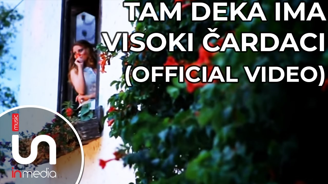 Suzana Gavazova - Tam deka ima visoki čardaci (Official Video)
