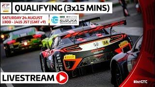LIVE - Suzuka 10 Hours 2019 - Qualifying