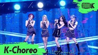 [K-Choreo] (루나솔라) 직캠 '노는 게 제일 좋아(OH YA YA YA)'(LUNARSOLAR Choreography) l @MusicBank 200925