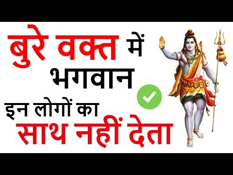 A GOD STORY that will CHANGE YOUR LIFE (Hindi) Motivational Video for Success – Ankur Rathi