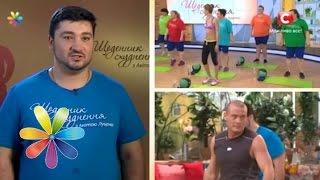 Комплекс упражнений от Аниты Луценко и Дневников похудения. Третья тренировка